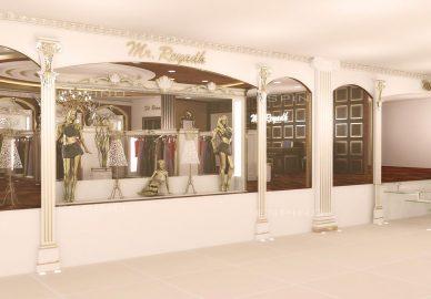 فروشگاه لباس زنانه (بصره)